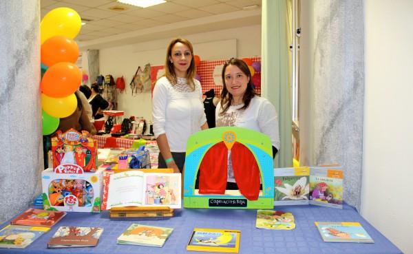 EXPO FAMILIAR CON LIBROS INFANTILES